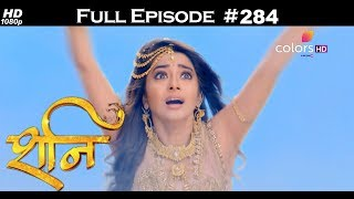 Shani - 8th December 2017 - शनि - Full Episode