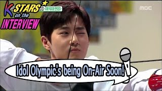 [Section TV] 섹션 TV - Idol Version of Olympic Coming Soon! 20170122