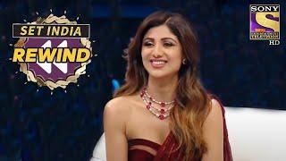 Shilpa हुई दंग Vaishnavi के Performance से | Super Dancer | SET India Rewind 2020