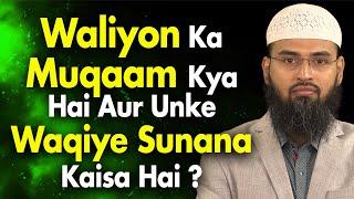 Auliya Allah Ka Kya Muqaam Hai Aur Unke Waqia Sunana Kaisa Hai By Adv. Faiz Syed