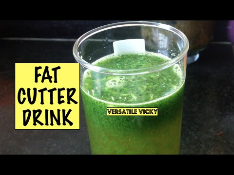 फैट कटर ड्रिंक Fat Cutter Drink / Lose 5 Kgs in 5 Days / 5 दिन में 5 kg घटायें | Weight Loss Drink