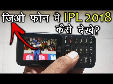 How To Watch Live IPL 2018 On Jio Phone