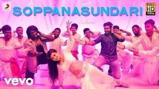 Veera Sivaji - Soppanasundari Making Video | D. Imman