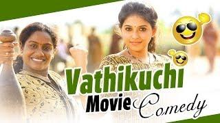 Vathikuchi Tamil Movie | Back To Back Comedy Scenes | Dileepan | Anjali | Saranya | Ghibran
