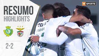 Highlights | Resumo: Vitória FC 2-2 Benfica (Taça da Liga 19/20 - Fase 3 #3)