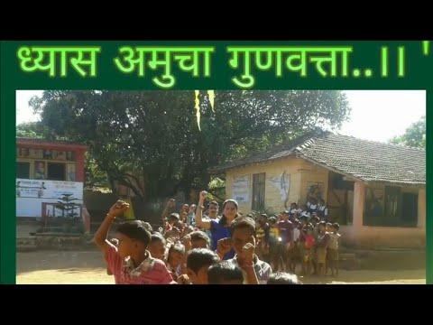 माझी शाळा माझे उपक्रम My school my activities व्हिडिओ निर्मिती स्पर्धा श्रीम माधवी मारुती पाटील