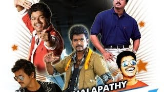 Celebrities Unveil Multi Faces of Vijay: IndiaGlitz Exclusive | Birthday Special | Kaththi Teaser