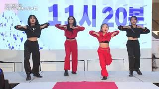 [키즈인댄스] 제6회 키즈인댄스 페스티벌 공연 06_퍼포먼스2팀