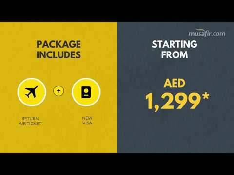 Same day UAE tourist visa change