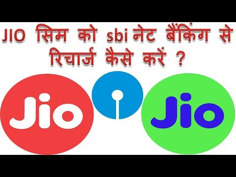 How to recharge jio sim by sbi net banking in Hindi | Sbi net banking se jio no. recharge kaise kare