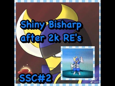 [SSC #2] Shiny Bisharp after 2k RE's in Pokemon Black