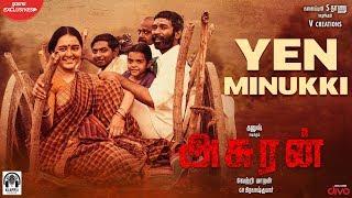 Asuran - Yen Minukki Lyric Video | Dhanush | Vetri Maaran | G V Prakash | Kalaippuli S Thanu