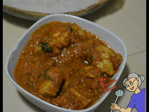 Chicken Coconut Curry for Appam