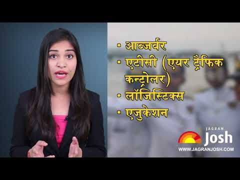 Job Options for Women in Indian Navy
