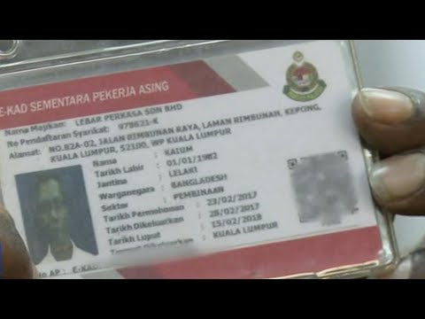 Malaysian E-card scheme looks to help illegal immigrants work legally