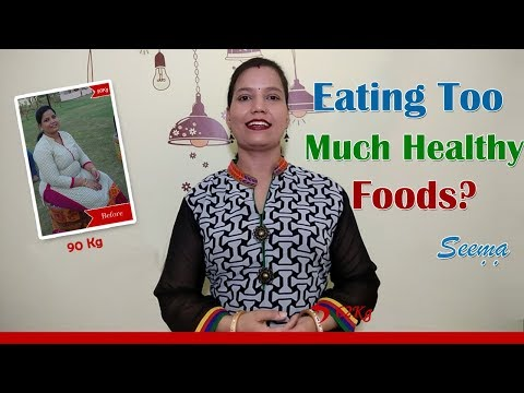 Can You Eat Too Much Healthy Food and Lose Weight - By Seema [Hindi]