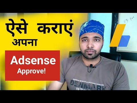 How To Get Approved Adsense Account For Your Website | Checklist | My Method