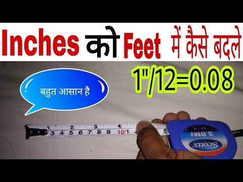 inches change in feet ,Fraction inches chane in feet  must watch civil engineer