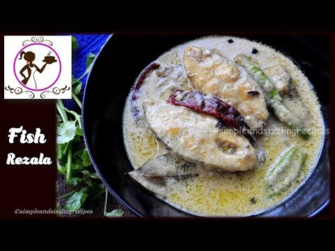 Fish Rezala Recipe | Bengali Biye Bari Style Fish Rezala Recipe