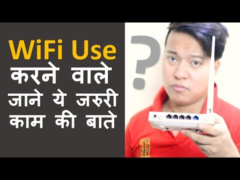 Wi-Fi Router Most important Settings and Tips & Tricks Every User Must Know