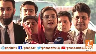 Azma Bukhari's complete Media Talk | GNN | 29 January 2020