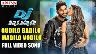 Gudilo Badilo Madilo Vodilo Full Video Song | DJ Video Songs | Allu Arjun | Pooja Hegde | DSP
