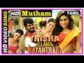 Download  Trisha Illana Nayanthara Tamil Movie | Songs | Mutham Kodutha Song | GV Praksh Kumar | Yuvan MP3,3GP,MP4