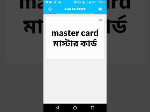 master card information