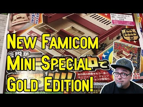 Special Gold Nintendo Famicom Mini Being Released With New Games!