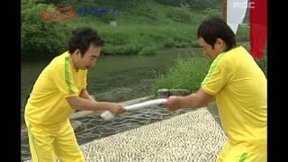 Saturday, Infinite Challenge #03, 무모한 도전, 20050528