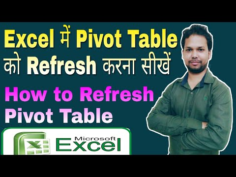How to Refresh Pivot Table Data in Excel | Step by Step Tutorial in Hindi