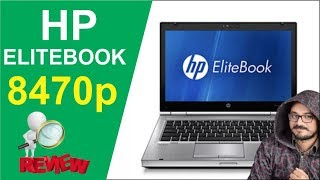 How to fix touch pad, lock unlock on HP Elitebook 8470p