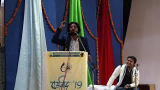 तूर्यनाद'19 में 'कवि मध्यम सक्सेना जी' की प्रस्तुति   Madhyam Saxena   #tooryanaad