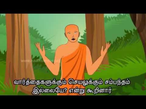 Confident speech tamil