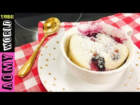 Eggless Blueberry Microwave Mug Cake | AOMYWORLDtube