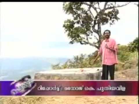 Sabarimala Makara Jyothi exposed - PlayItHub Largest Videos Hub