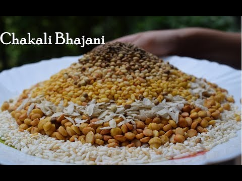 चकलीची भाजणी Chakli Bhajani In Marathi  Chakli Bhajani Chakali Bhajani Diwali Recipes Bhajni murukku