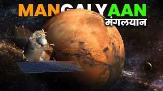 मंगलयान मिशन की पूरी कहानी || Isro mangalyaan mission to mars documentary