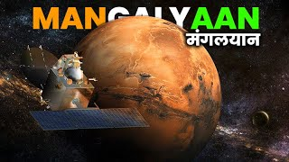 मंगलयान मिशन की पूरी कहानी - Mars Orbiter Mission || Isro mangalyaan mission to mars documentary
