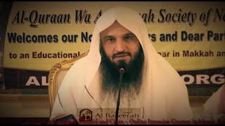 Story of Hasan Al Basri & Istigfaar-Shaykh Abdur Razzaq Al Abbad|ALBaseerah.ORG