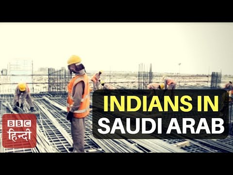 Life of Indian Workers in UAE (BBC Hindi)