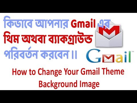 How to Change Your Gmail Theme Background Image