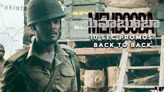 Mehbooba | Back to Back 10 Sec Promos | Puri Jagannadh | Akash Puri | Neha Shetty | Puri Connects