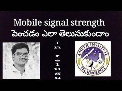 How to increase Mobile signal strength    in telugu    By AmeerTech