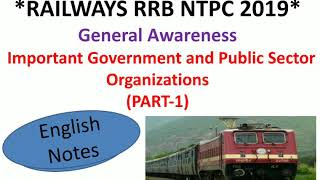Government organization sector HD Mp4 Download Videos - MobVidz