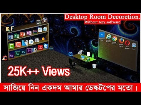 how to design desktop| Classic 3d desktop design bangla tutorial