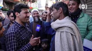 Download مصاحبۀ آغا بیادر در کوچه کاه فروشی با فیروزه فروش Video