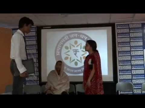 How-to video 4: Watch the Skit on the benefits of 'Pradhan Mantri Jan Dhan Yojana' scheme.