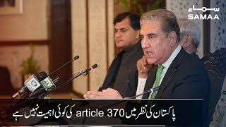 Pakistan ki nazar mein Article 370 ki koi ahmiyat nahi hai - Shah mehmood qureshi | SAMAA TV