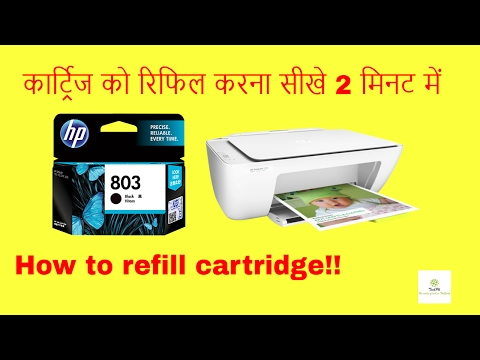 How to refill hp 803 black ink cartridge